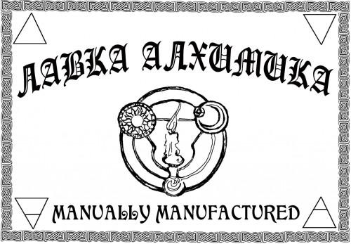 lavka-alxmika